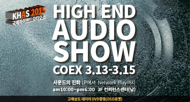 AudioShow002.jpg